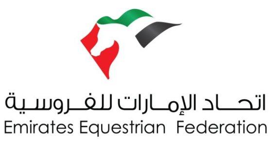 UAE National Federation